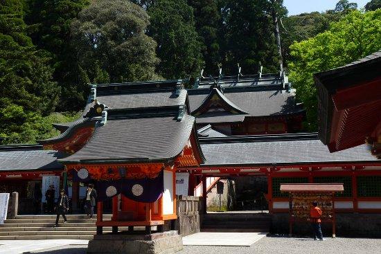 Ile de kyushu for Miroir de nagoya