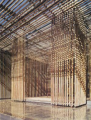 Kengo kuma architecte for Architecture japonaise moderne