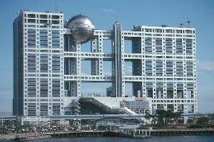 Architectes japonais contemporains for Architecte italien contemporain